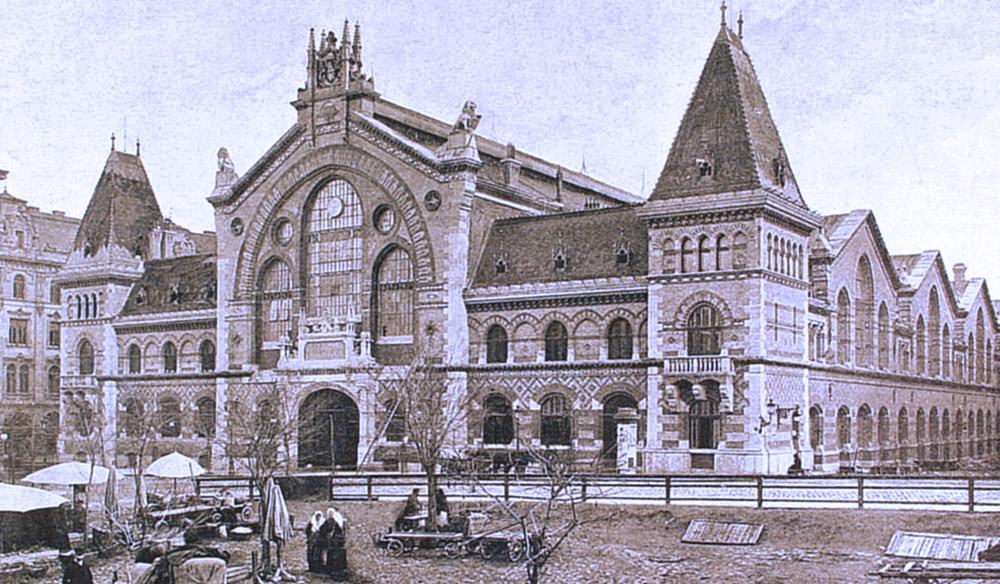 Раннее фото Центрального рынка Будапешта